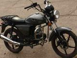 Irbis GS 110, бу