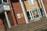 Просторный офис с отдельным входом, 200 кв.м. Первома