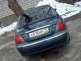 Rover 75, 2000 г.в., бу с пробегом 184900 км.